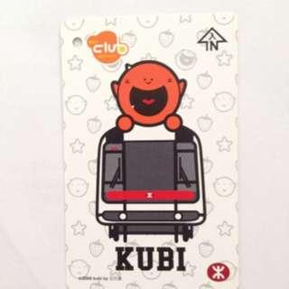 港鐵MTR Kubi 車票(收藏用)