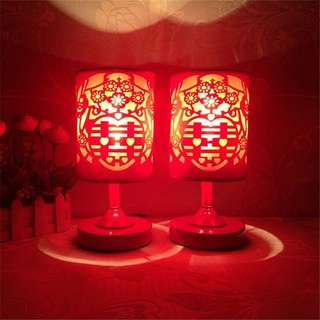 Double happiness lamp