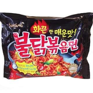 Samyang Noodles (Black)
