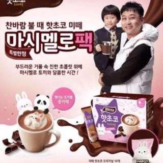 ✈️🇰🇷韓國熱賣🇰🇷 立體兔兔棉花糖+熱可可☕️🍫