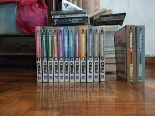 Trigun series Manga
