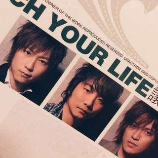(RARE) 五月天讓我照顧你 Enrich your life CD