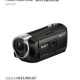 SONY PJ440 手提攝錄機 90%new