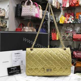 Chanel 2.55 Gold Quilted Aged Calfskin Reissue 226 Gold Hardware