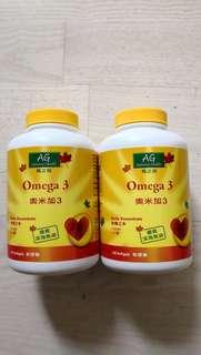 AG Omega 3優質深海魚油