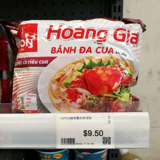 越南蟹膏河兩包
