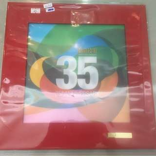 Audiotechnique 35th Anniversary, Brand New Vinyl LP Box Set, Numbered Limited Edition 0444, Germany
