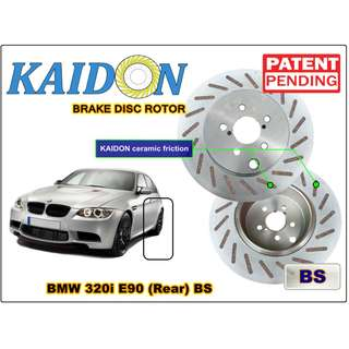 "BMW 320i E90 disc rotor KAIDON (Rear) type ""RS"" / ""BS"" spec"