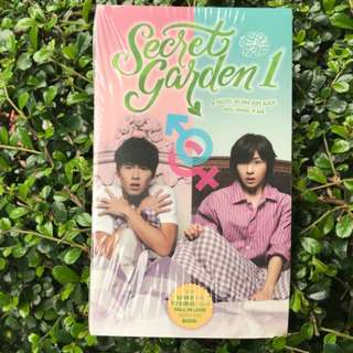 Book: Secret Garden 1