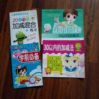New Preschool mathematics activity books