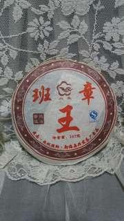 普洱茶餅(熟茶)357兑