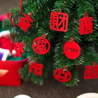 2018 Chinese New Year Mandarin Tree Home Decoration
