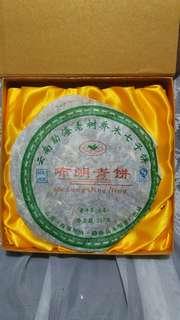 普洱茶餅(生茶)357克