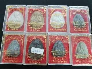 Thai Amulet LpToh Pitda Jumpo Batch 2521
