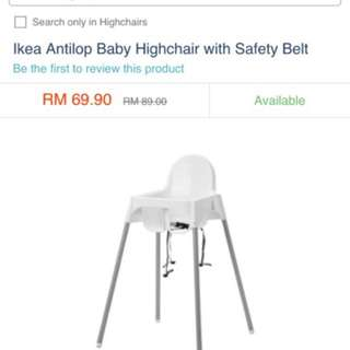 IKEA baby chair (white)