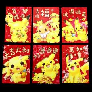 🌟 2018 Chinese New Year (Dog Year) Red Packet 🌟 Price shown is for 6 pieces of red packets 🌟