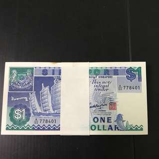 Singapore Ship Series $1 Note ( 100 pieces stack )— clearance sales