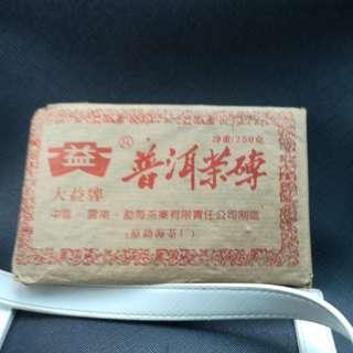 大益牌普洱茶磚2002年250克