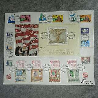 1989 National Day Stamp Exhibition Limited Edition Stamp