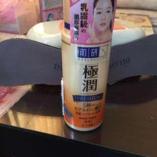 全新 肌研極潤保濕乳液(金瓶)