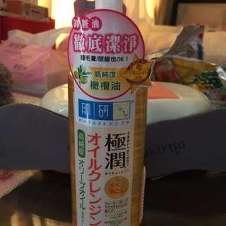 全新 肌研極潤保濕卸妝油