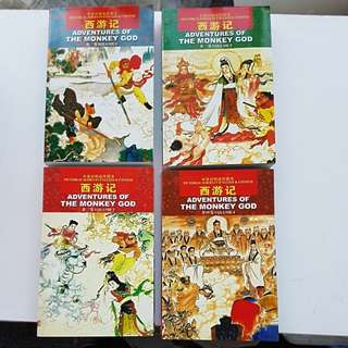 SET OF 4 西游记 ADVENTURES OF THE MONKEY GOD COMICS