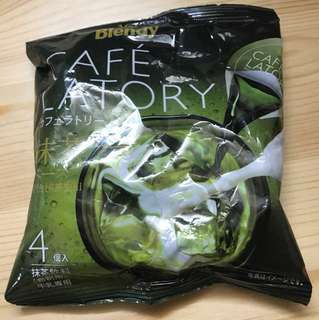 AGF Blendy cafe latory