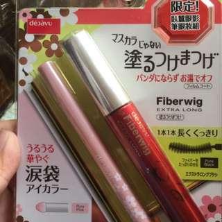 日本dejavu 睫毛膏加長限定組、臥蟬眼影筆眼妝組