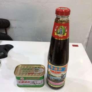 李錦記舊裝特級蠔油(510g)+長城牌午餐肉(198g)