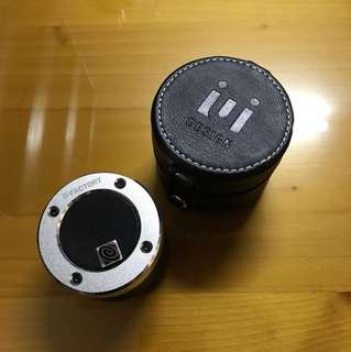 iui Design MOVE Bluetooth Speaker