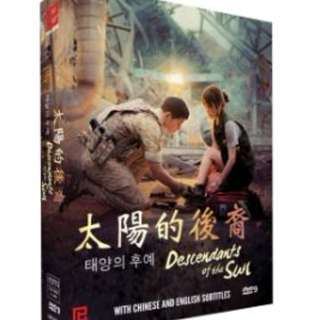 Descendants of the Sun / 太陽的後裔 (DVD)