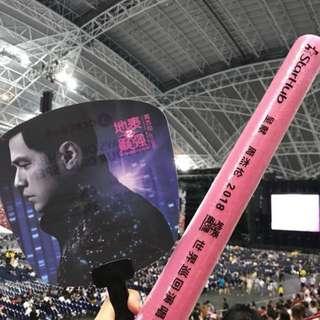 Jay Chou Concert 2018 accessories - light stick and fan