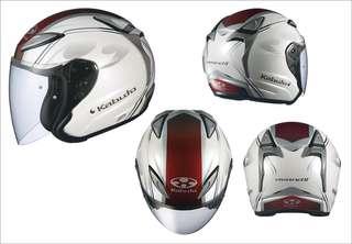 OGK Kabuto Avand-2 Helmet Citta Pearl-White (L size)
