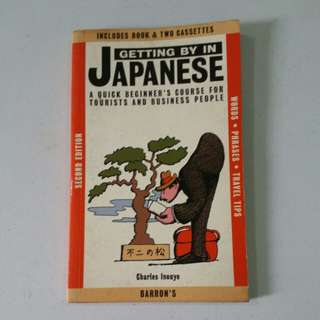 Getting by in Japanese