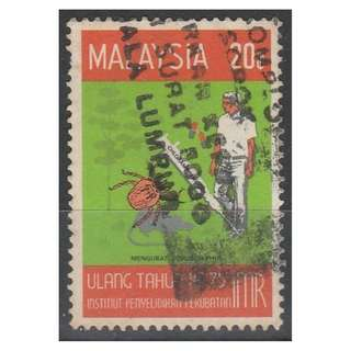 MALAYSIA 1976 75th Anniversary of the Institute of Medical Research 20c used SG #146 (slight toning!!!) (0079)