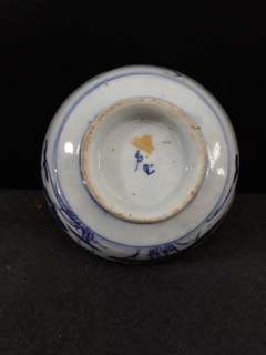 Bowl old