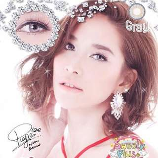 Softlens Lamune Gray & Brown