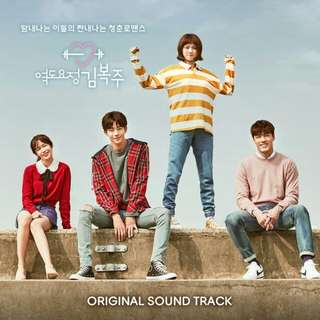 Kdrama (Weightlifting Fairy Kim Bok Joo)