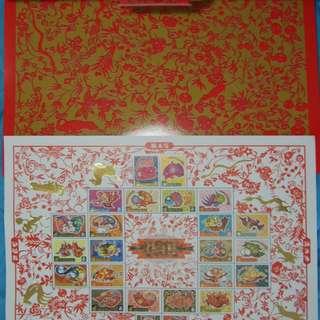 Special Issue Zodiac Series (35 cm x 28 cm)