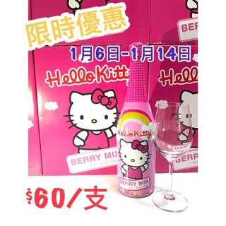 Hello Kitty🎀有汽果汁 (雜莓味) 無酒精 750ml