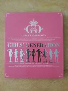 SNSD First Album CD