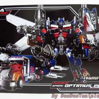 Aps01u optimus prime