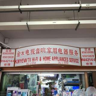 Home appliances sale, resale, buy and repair