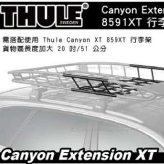 Thule Canyon 859 roof rack basket tray