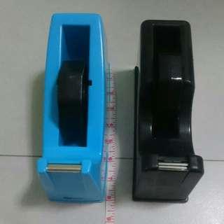 Tape dispenser (big)