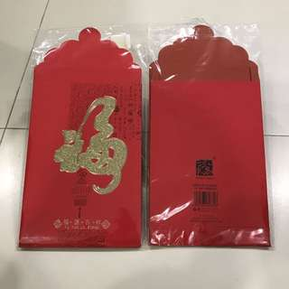 XL Red Packet