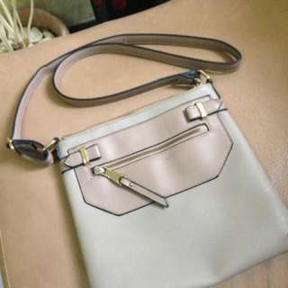 REPRICED AGAIN Aldo Sling Bag