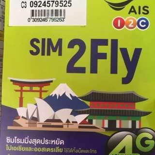AIS Asia 8 days Data Sim  Whatsapp 5932-5599
