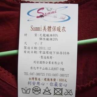 🚚 【全新】Sammi美體保暖衣