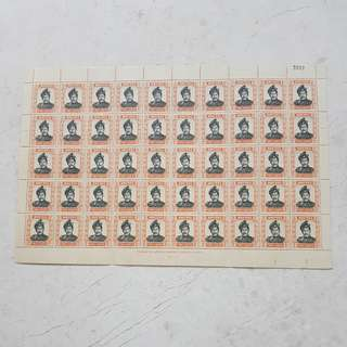 Brunei 1964 Sultan 2c stamps